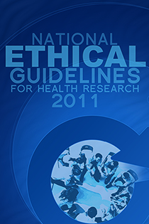 ethics guide