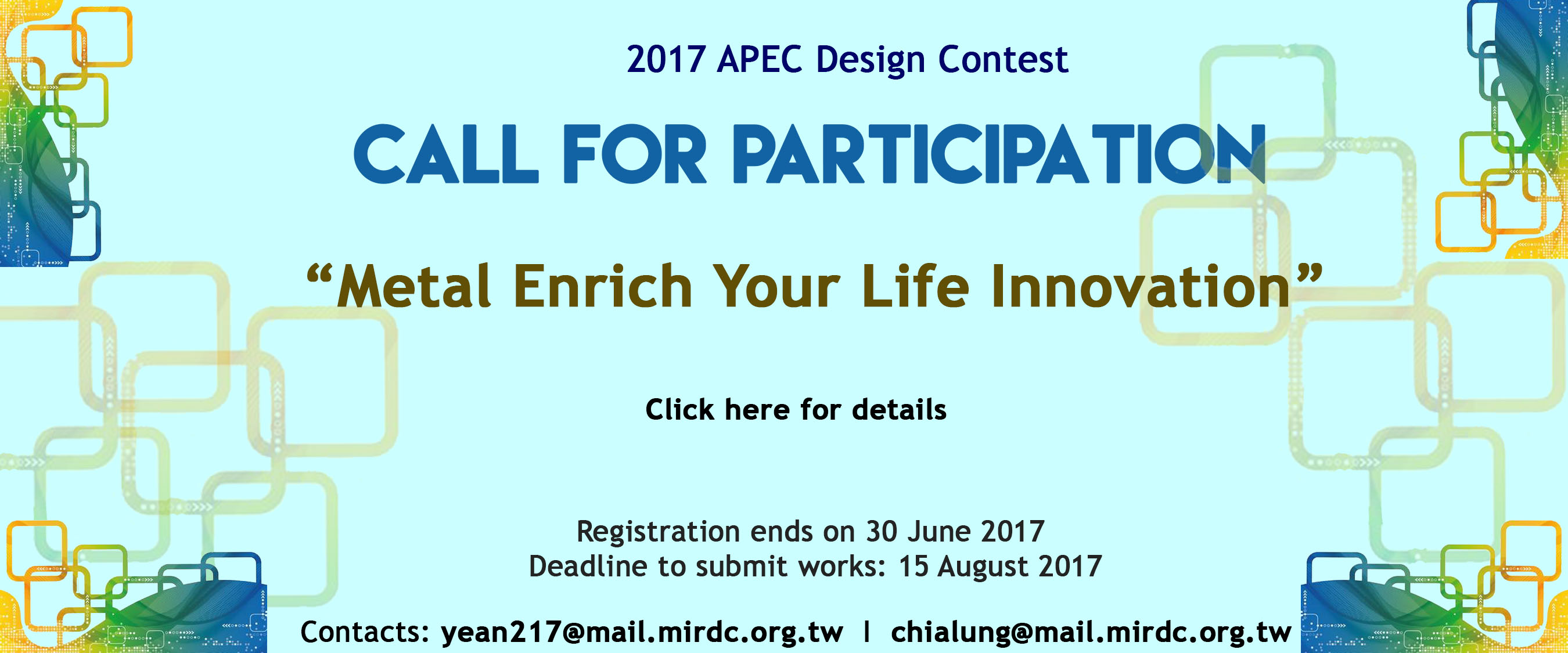 Call for Participation - MIRDC